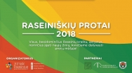 """Atrask Raseinius"" kviečia į renginį ""Raseiniškių protai 2018""!"