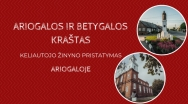 "Kviečiame į knygos ""Ariogalos ir Betygalos kraštas: keliautojo žinynas"" pristatymą"